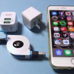 AUKEYの超小型USB充電器が小さくて持ち歩きに便利だね!2ポートありプラグが折り畳めるのがいいぞ
