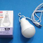 防災対策:ダイソーの108円で買えるUSB LEDライトとモバイルバッテリーで停電時に灯りを確保できる