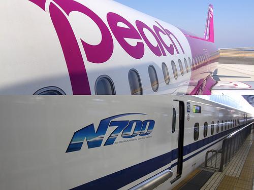 飛行機(Peach) vs 新幹線(N700)