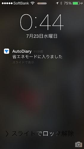 IMG_6996