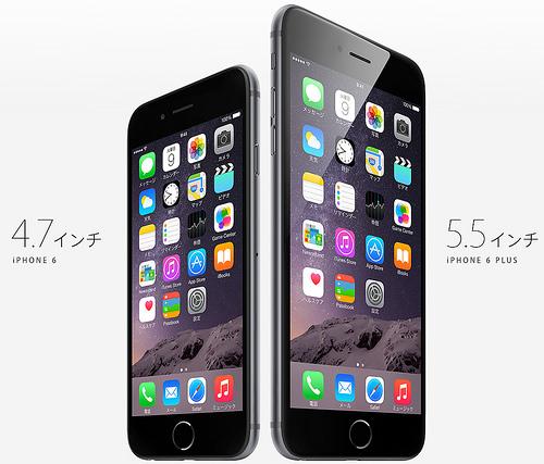 iPhone 6(top)