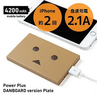 ダンボー モバイルバッテリー(2)