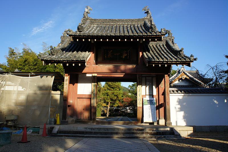 総門/黄檗山萬福寺(Manpuku-ji Temple)