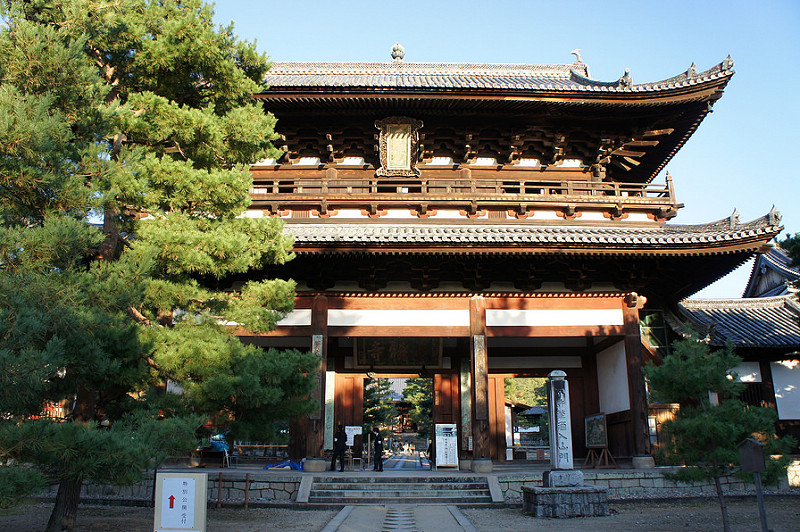 三門(表)/黄檗山萬福寺(Manpuku-ji Temple)