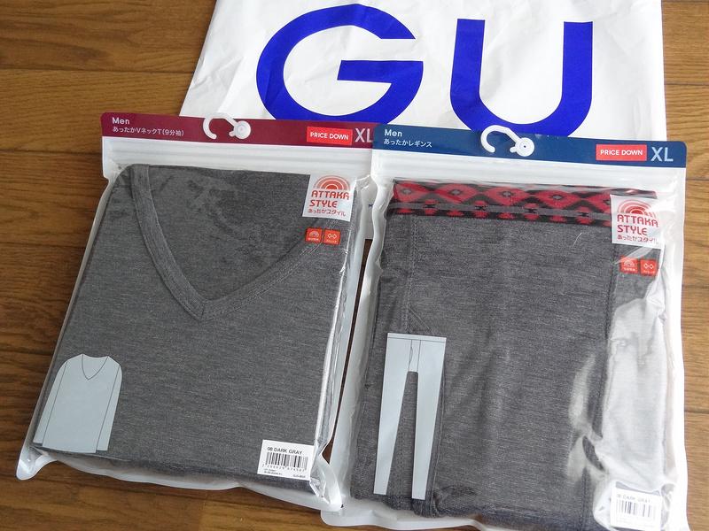GU「あったかスタイル」