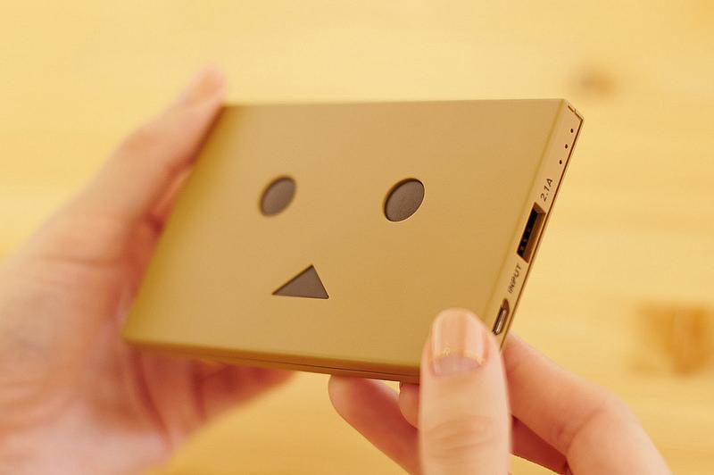 ダンボー モバイルバッテリー(3)