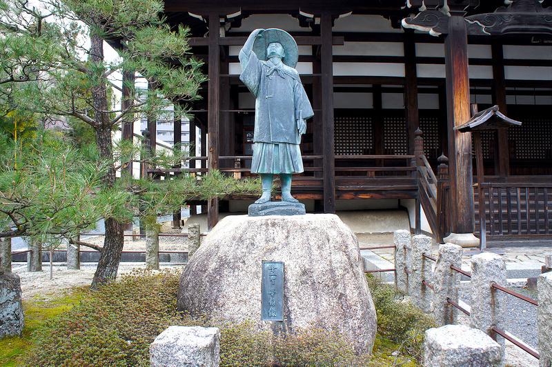 長谷川等伯像/本法寺(Honpo-ji Temple / Kyoto City)