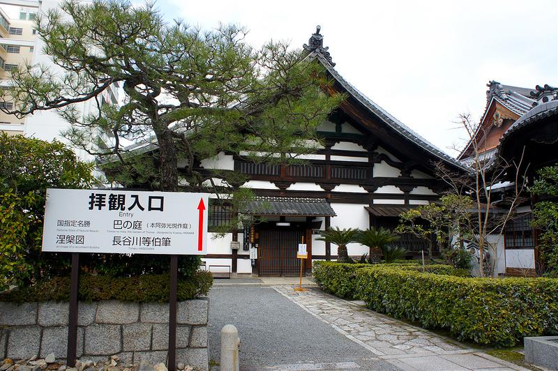 庫裏/本法寺(Honpo-ji Temple / Kyoto City)