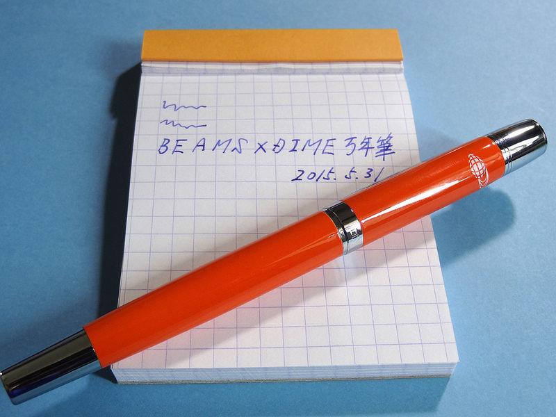 DIME万年筆(4)