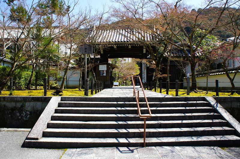 中門/永観堂 禅林寺(Eikando, Zenrin-ji Temple / Kyoto City) 2015/04/02