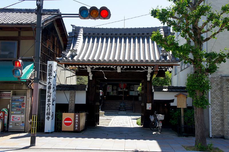 山門/革堂 行願寺(Kodo, Gyogan-ji Temple / Kyoto City) 2015/05/11