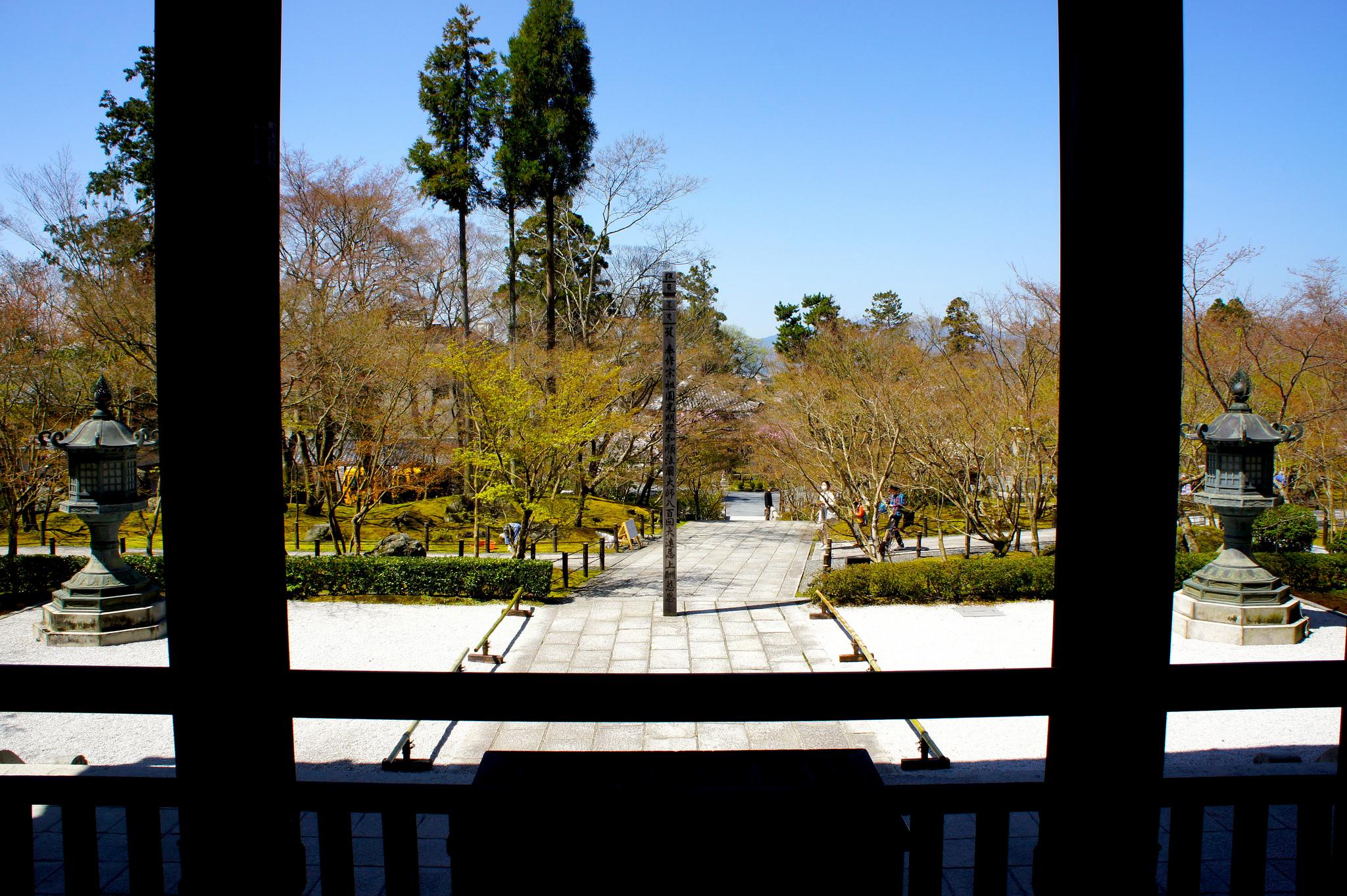 御影堂正面からの景色/永観堂 禅林寺(Eikando, Zenrin-ji Temple / Kyoto City) 2015/04/02