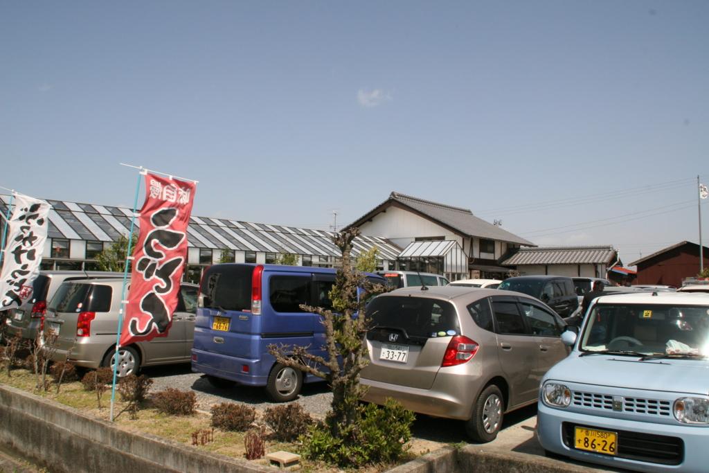 f:id:masato_s0125:20100322231305j:image
