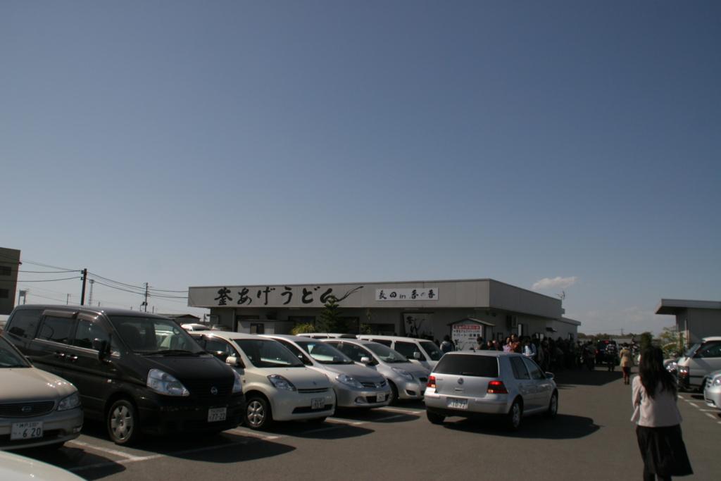 f:id:masato_s0125:20100322231307j:image