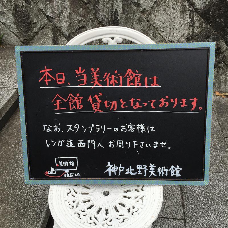 Dpub 12 in 神戸(神戸北野美術館)