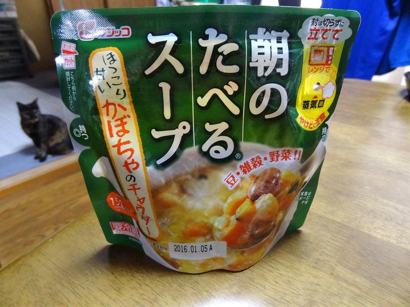 フジッコ 朝のたべるスープ