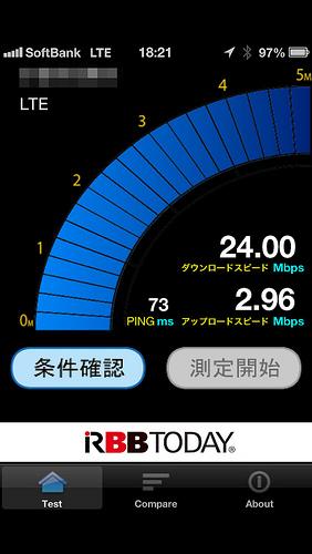 iPhone(SoftBank)でテザリング