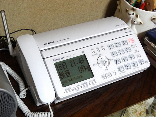 FAX Panasonic KX-PW521XL-W