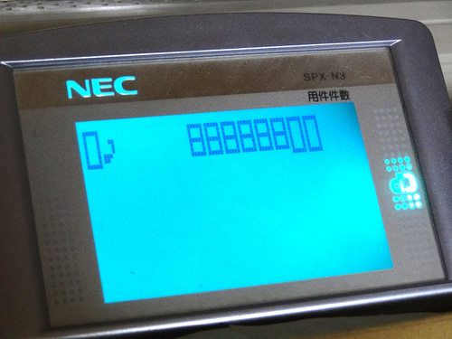 FAX NEC SPX-N3W