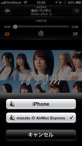 iPhoneからAirPlay