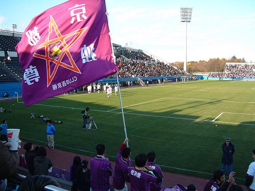 サッカー天皇杯・横浜Fマリノス戦 三ツ沢球技場にて(2001/12)