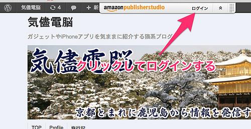 Amazon Publisher Studio 3