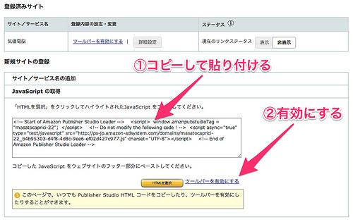 Amazon Publisher Studio 1