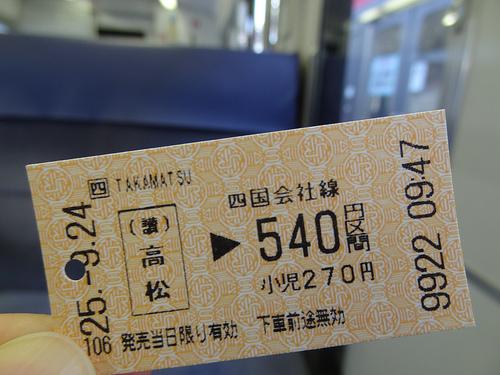 DSC03803